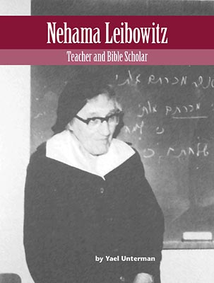 Yael Unterman biography on Nechama Leibowitz